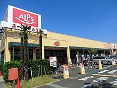 スーパーアルプス豊田南店まで1649m