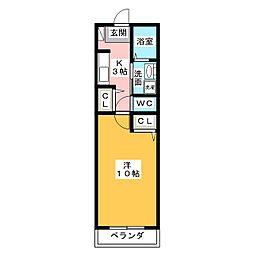 SAN栄寿[2階]の間取り