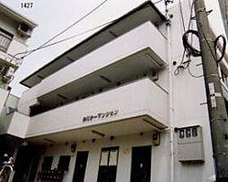 参川第一マンション[303 号室号室]の外観
