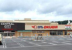 スーパーセンターオークワセントラルシティ和歌山店まで1055m