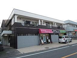 第二コーポ横田[2階]の外観