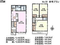 32号地 建物プラン例(間取図) 小平市小川町2丁目