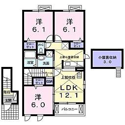 クレセントIII[2階]の間取り