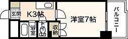 エミネンスオクダ[4階]の間取り