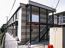 さがみ野駅 0.6万円