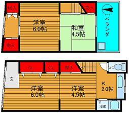 [タウンハウス] 大阪府松原市岡2丁目 の賃貸【/】の間取り