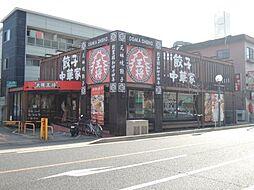 MESSAGE仁川[2階]の外観