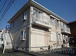 埼玉県朝霞市朝志ケ丘3丁目の賃貸アパートの外観