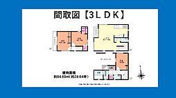 青井駅 3,980万円