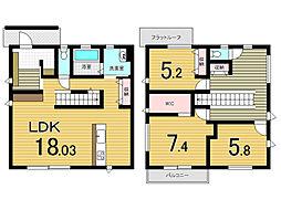 安積永盛駅 3,400万円