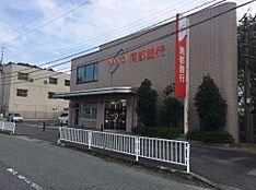 南都銀行名阪針支店まで約1200m