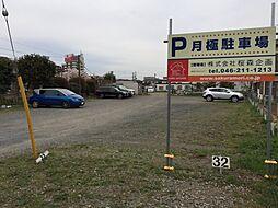 相模大塚駅 0.8万円