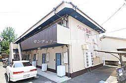 岡山県岡山市北区葵町の賃貸アパートの外観