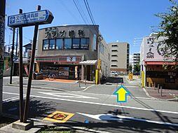 南茨木駅 1.5万円