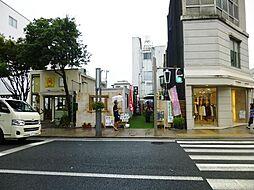 三島市本町