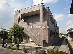 岡山県倉敷市粒浦の賃貸マンションの外観
