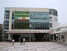 東急目黒線「西小山」駅
