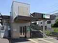 【駅】JR五日...