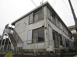 千葉県千葉市若葉区都賀1丁目の賃貸アパートの外観