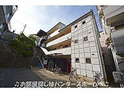 枚方公園駅 1.9万円