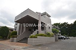 東京都西東京市向台町2丁目の賃貸マンションの外観