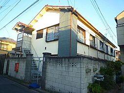 柴又駅 3.0万円