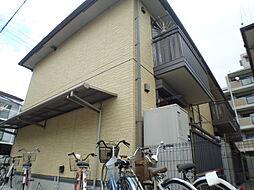 ヴィアーレ[2階]の外観