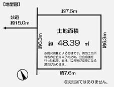 間口も広く建築プランの自由度も高いです。大型車も駐車可能