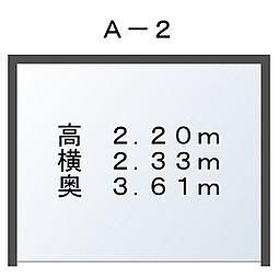 白子駅 1.5万円