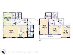 宮原駅 3,280万円