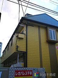 福岡県福岡市東区千早1丁目の賃貸アパートの外観