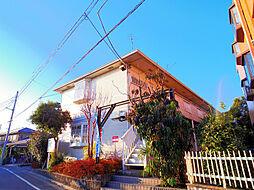 東京都西東京市北町2丁目の賃貸アパートの外観