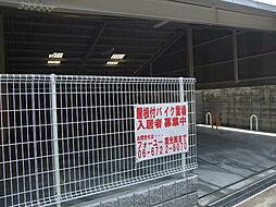 弥刀駅 0.5万円