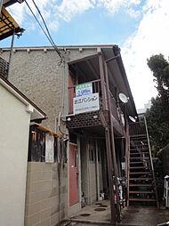 京都府京都市伏見区新町8丁目の賃貸アパートの外観