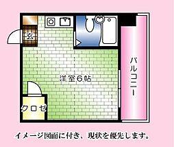 第13片山ビル[603号室]の間取り