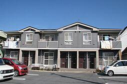 兵庫県姫路市広畑区蒲田5丁目の賃貸アパートの外観