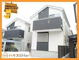 大森台駅 2,480万円