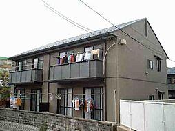 JR山陽本線 五日市駅 徒歩9分の賃貸アパート