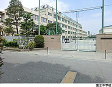 富士中学校