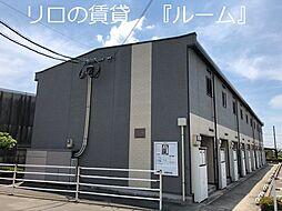 宇美駅 3.9万円