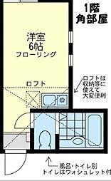 神奈川県横浜市西区老松町の賃貸アパートの間取り