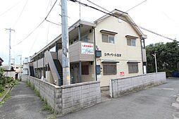 福岡県北九州市小倉北区下富野2丁目の賃貸アパートの外観