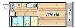 ステラマンション[3階]の間取り