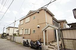 馬込沢駅 3.2万円