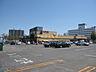 周辺,1LDK,面積32.94m2,賃料4.3万円,JR学園都市線 八軒駅 徒歩4分,JR函館本線 琴似駅 徒歩13分,北海道札幌市西区八軒六条東4丁目1番8号