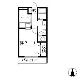 カサルクスA[2階]の間取り