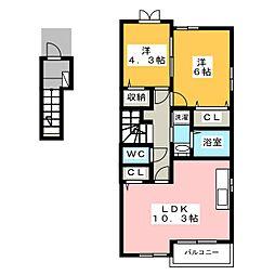 グランベリアWH[2階]の間取り