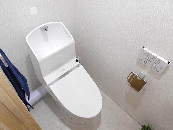 トイレも気にな...