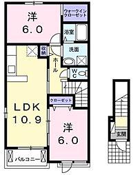 グレイスハナI[2階]の間取り