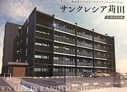 サンクレシア苅田[3階]の外観